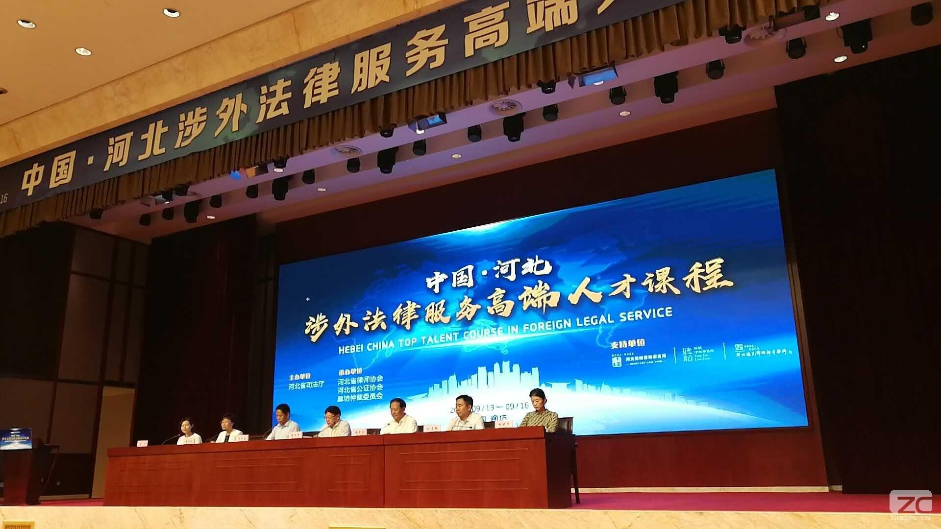 省司法厅举办全省涉外法律人才培训班