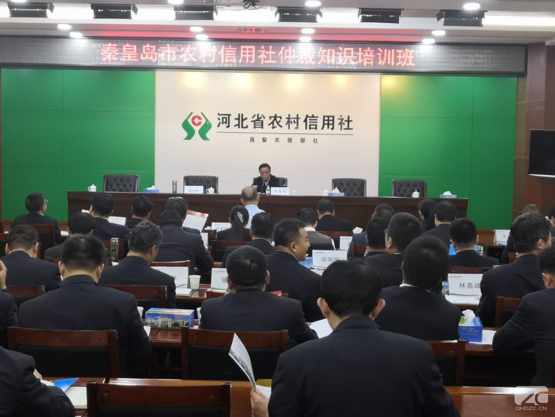 仲裁联姻信用社  助力双方新发展